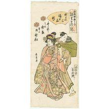 Urakusai Nagahide: Utakichi of the Inoueya as the Mother and Utamatsu of the same house as a Maiko [apprentice geisha], in A Town Maiko Visiting Maruyama (Machi maiko Maruyama yuki), from the series Gion Festival Costume Parade (Gion mikoshi arai nerimono sugata) - Museum of Fine Arts