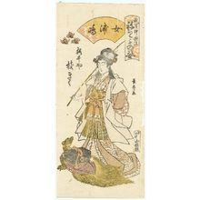 Urakusai Nagahide: Edagiku of the Sakuraiya as a Female Urashima (Onna Urashima), from the series Gion Festival Costume Parade (Gion mikoshi arai nerimono sugata) - Museum of Fine Arts