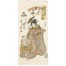 Urakusai Nagahide: Tsuruka of the Naraya and attendant Kame of Myôhachi, depicting the Shinobuyama chapter of The Tales of Ise (Ise monogatari Shinobu), from the series Gion Festival Costume Parade (Gion mikoshi arai nerimono sugata) - Museum of Fine Arts