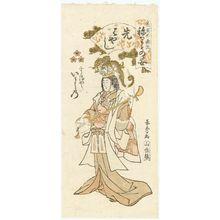 Urakusai Nagahide: Ishino of the Ujiya as a Musician (Sakibayashi), from the series Gion Festival Costume Parade (Gion mikoshi arai nerimono sugata) - Museum of Fine Arts