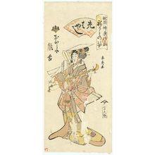 Urakusai Nagahide: Kumakichi of the Hanabishiya as a Musician (Sakibayashi), from the series Gion Festival Costume Parade (Gion mikoshi arai nerimono sugata) - Museum of Fine Arts