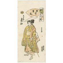 Urakusai Nagahide: Tsurue of the Mizuguchiya in A Country Pilgrimage (Inaka junrei), from the series Gion Festival Costume Parade (Gion mikoshi arai nerimono sugata) - Museum of Fine Arts