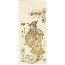 Urakusai Nagahide: Tetsu of the Ujiya as a Female Cormorant Fisher (Onna ukai), from the series Gion Festival Costume Parade (Gion mikoshi arai nerimono sugata) - Museum of Fine Arts