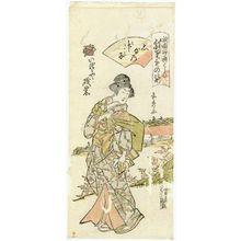 Urakusai Nagahide: Isoei of the Izutsuya as a Shrine Medium of Shinano (Shinano miko), from the series Gion Festival Costume Parade (Gion mikoshi arai nerimono sugata) - Museum of Fine Arts