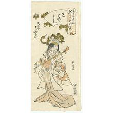 Urakusai Nagahide: Miyako of the Mizuguchiya as a Musician (Sakibayashi), from the series Gion Festival Costume Parade (Gion mikoshi arai nerimono sugata) - Museum of Fine Arts