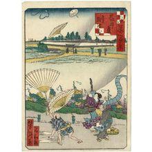 歌川芳滝: Behind Nagamachi, a Distant VIew of the Namba-kura Storehouse (Nagamachi-ura tômi Namba-kura), from the series One Hundred Views of Osaka (Naniwa hyakkei) - ボストン美術館