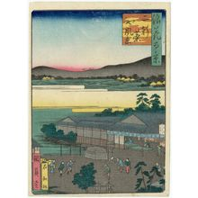 Utagawa Kunikazu: View of Two Tea Houses (Niken chaya fûkei), from the series One Hundred Views of Osaka (Naniwa hyakkei) - Museum of Fine Arts