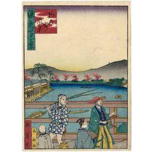 歌川国員: View of Amijima (Amijima fûkei), from the series One Hundred Views of Osaka (Naniwa hyakkei) - ボストン美術館