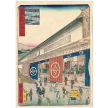 Utagawa Kunikazu: The Mitsui Draper`s Shop (Mitsui Gofuku-ten), from the series One Hundred Views of Osaka (Naniwa hyakkei) - Museum of Fine Arts