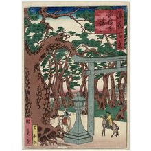 歌川国員: Riding Ground of Sôzen-ji Temple (Sôzen-ji baba), from the series One Hundred Views of Osaka (Naniwa hyakkei) - ボストン美術館