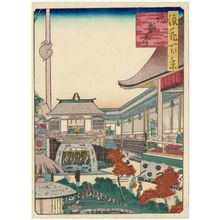 Utagawa Kunikazu: The Hyôtei Restaurant in the Northern District (Kita Hyôtei), from the series One Hundred Views of Osaka (Naniwa hyakkei) - Museum of Fine Arts