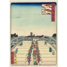 Utagawa Kunikazu: View of Tamae-bashi Bridge (Tamae-bashi kei), from the series One Hundred Views of Osaka (Naniwa hyakkei) - Museum of Fine Arts