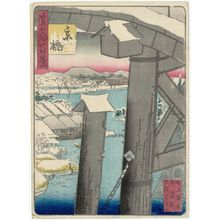 Nansuitei Yoshiyuki: Kyô-bashi Bridge (Kyô-bashi), from the series One Hundred Views of Osaka (Naniwa hyakkei) - ボストン美術館