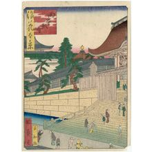 Utagawa Kunikazu: The Two Hongan-ji Temples (Ryô Hongan-ji), from the series One Hundred Views of Osaka (Naniwa hyakkei) - Museum of Fine Arts