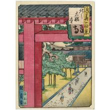 Utagawa Kunikazu: Taiyû-ji Temple in Kitano (Kitano Taiyû-ji), from the series One Hundred Views of Osaka (Naniwa hyakkei) - Museum of Fine Arts