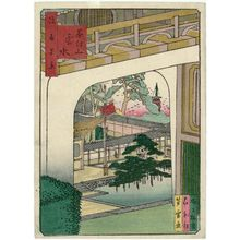 Nansuitei Yoshiyuki: The Temple of the Travelling Priests at Chausu-yama Hill (Chausu-yama Unsui), from the series One Hundred Views of Osaka (Naniwa hyakkei) - Museum of Fine Arts