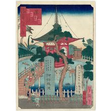 Utagawa Yoshitaki: The Temple of Amida Pond (Amida-ike), from the series One Hundred Views of Osaka (Naniwa hyakkei) - Museum of Fine Arts