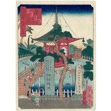 Utagawa Yoshitaki: The Temple of Amida Pond (Amida-ike), from the series One Hundred Views of Osaka (Naniwa hyakkei) - Museum of Fine Arts