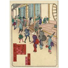 Utagawa Yoshitaki: The Zesai Pharmacy in Tenga-chaya (Tenga-chaya Zesai), from the series One Hundred Views of Osaka (Naniwa hyakkei) - Museum of Fine Arts