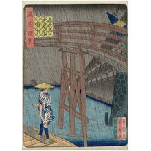 Nansuitei Yoshiyuki: Dôton-bori Canal and Tazaemon-bashi Bridge in the Rain (Dôton-bori Tazaemon-bashi uchû), from the series One Hundred Views of Osaka (Naniwa hyakkei) - Museum of Fine Arts