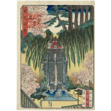 Nansuitei Yoshiyuki: Waterfall at Maple Slope, Shin-Kiyomizu Temple (Shin-Kiyomizu Momiji-zaka taki), from the series One Hundred Views of Osaka (Naniwa hyakkei) - ボストン美術館