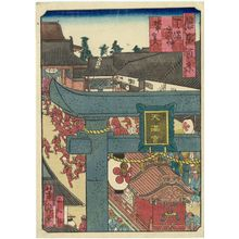 Utagawa Yoshitaki: Festival Parade Floats Entering the Tenma Tenjin Shrine (Tenma Tenjin danjiri miyairi), from the series One Hundred Views of Osaka (Naniwa hyakkei) - Museum of Fine Arts