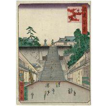 Utagawa Kunikazu: Shingon Slope (Shingon-zaka), from the series One Hundred Views of Osaka (Naniwa hyakkei) - Museum of Fine Arts