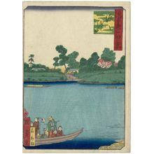 Utagawa Kunikazu: Genpachi Ferry Terminal (Genpachi no watashiguchi), from the series One Hundred Views of Osaka (Naniwa hyakkei) - Museum of Fine Arts