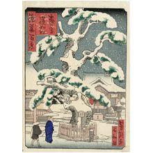 歌川芳滝: The Pine Tree of Priest Rennyo at Morinomiya (Morinomiya Rennyo-matsu), from the series One Hundred Views of Osaka (Naniwa hyakkei) - ボストン美術館