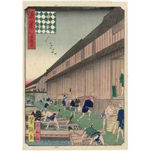 歌川芳滝: Zakoba Fish Market (Zakoba), from the series One Hundred Views of Osaka (Naniwa hyakkei) - ボストン美術館