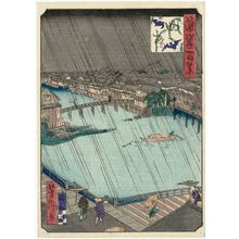 Utagawa Yoshitaki: Yotsubashi Bridges (Yotsubashi), from the series One Hundred Views of Osaka (Naniwa hyakkei) - Museum of Fine Arts