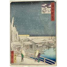 Utagawa Kunikazu: Tokifune-chô, from the series One Hundred Views of Osaka (Naniwa hyakkei) - Museum of Fine Arts