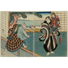 Utagawa Hirosada: Actors Mimasu Jakusaburô I as Komawakamaru and Nakamura Utaemon IV as Matsuemon (R), and Kataoka Ichizô I as Gonshirô (L) - Museum of Fine Arts