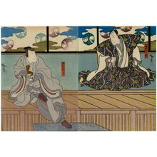 Utagawa Hirosada: Actors Arashi Rikaku II as Chishima no Kami (R) and Kataoka Gadô II as the ascetic Kairyô (L) - Museum of Fine Arts