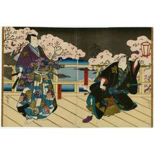 Utagawa Hirosada: Actors Arashi Rikaku II as the servant Michisuke (R) and Kataoka Gadô II as Oguri Hangan (L) - Museum of Fine Arts