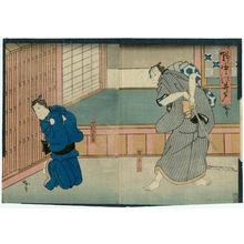 Utagawa Hirosada: Actors Arashi Rikaku II as Ume no Yoshibei (R) and Nakamura Tamashichi I as the Apprentice (Detchi) Chôkichi (L) in Nonaka no Ido - Museum of Fine Arts