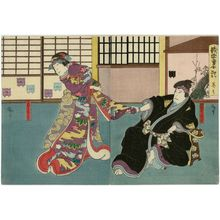 Utagawa Hirosada: Actors Nakamura Utaemon IV as Kajiwara Heiji (R) and Nakayama Nanshi II as the lady-in-waiting (Koshimoto) Chidori (L), in Act 1 of Seisuiki - Museum of Fine Arts