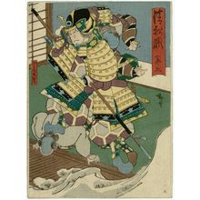 Utagawa Hirosada: Actor Nakamura Utaemon IV as Katô Masakiyo in Act 5 of the play Kiyome no Funauta - Museum of Fine Arts