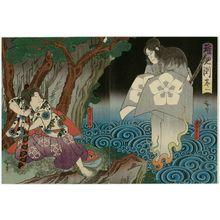Utagawa Hirosada: Actors Nakamura Utaemon IV as Takechi Samanosuke (R) and Nakamura Tamashichi as Sutewakamaru (L), in Act 1 of Chigogafuchi - Museum of Fine Arts