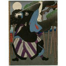 Utagawa Hirosada: Actor Nakamura Utaemon IV as Fuwa Banzaemon - Museum of Fine Arts
