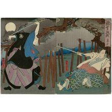 Utagawa Hirosada: Actors Mimasu Daigorô IV as Nagoya Sanzaemon (R) and Nakamura Utaemon IV as Fuwa Banzaemon (L), in Act 2 of Inazuma Sôshi - Museum of Fine Arts