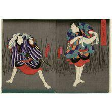 Utagawa Hirosada: Actors Arashi Hinasuke as Inuta Kobungo and Nakamura Tomijûrô as ? Fusahachi in Keisei Tsubomi no Yatsufusa - Museum of Fine Arts