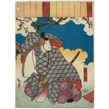 Utagawa Hirosada: Actor Nakamura Utaemon IV as Narihira in The Fashionable Six Poetic Immortals (Fûryû Rokkasen) - Museum of Fine Arts