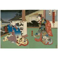 歌川広貞: Actors (R) and Nakamura Utaemon IV as Karaki Masaemon (L), in Igagoe Buyûden - ボストン美術館