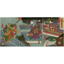 Utagawa Hirosada: Actors Arashi Rikaku II as Kin Shôjo (R), Onoe Tamizô II as Kanki (C), and Arashi Rikan III as Watônai (L), in Kokusenya Kassen - Museum of Fine Arts