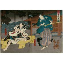 Utagawa Hirosada: Actors Mimasu Daigorô IV as Hamaji Genzaemon (R) and Nakamura Utaemon IV as Kurofune Chûemon (L), in Chûkô Sukui no Tatehiki - Museum of Fine Arts