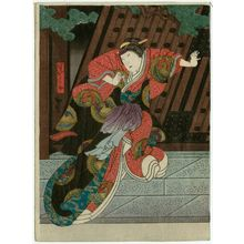 Utagawa Hirosada: Actor Arashi Rikan III as Hangakujo - Museum of Fine Arts