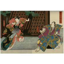 歌川広貞: Actors Arashi Rikaku II as Asari no Yoichi (R) and Arashi Rikan III as Hangakujo (L), in Buyû Wada Kassen - ボストン美術館