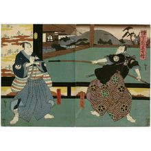 Utagawa Hirosada: Actors Mimasu Daigorô IV as Konda Naiki (R) and Nakamura Utaemon IV as Karaki Masaemon (L), in Igagoe Buyûden - Museum of Fine Arts