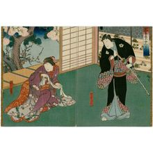 Utagawa Hirosada: Actors Arashi Rikaku II as Sakuramaru (R) and Arashi Rikan III as Yae (L), in Sugawara Chûkôden - Museum of Fine Arts